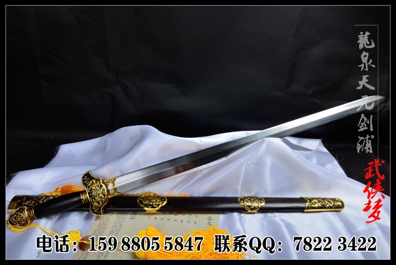 刀条做工  采用龙泉传统锻制技艺,淬火机磨  备注  手工产品
